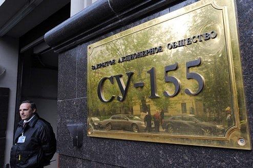 Дольщики пожаловались Путину на срыв сроков строительства комплекса СУ-155