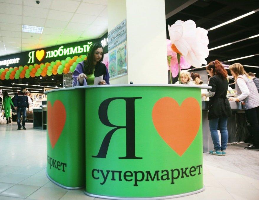 Кредиторы начали банкротить сеть «Я любимый»