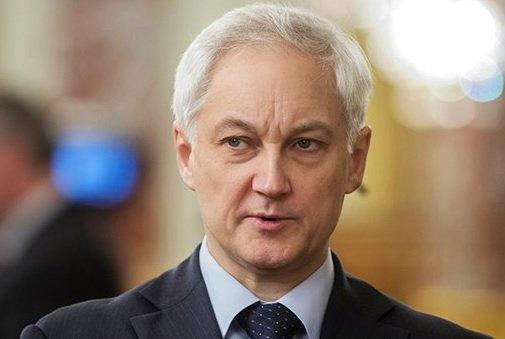 Компании из «плана Белоусова» будут подключены к финансированию мегапроектов