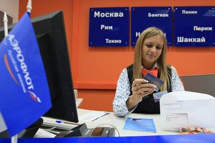 Убыток «Аэрофлота» может составить 10 млрд рублей