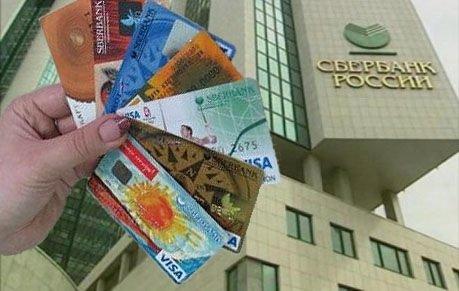 Сбербанк снова начал использовать курьеров для доставки платежных карт