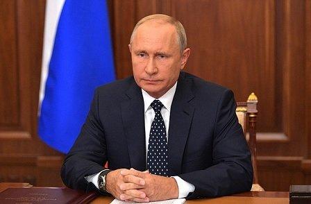 Стоимость недвижимости ПФР составляет 120 млн рублей — В. Путин