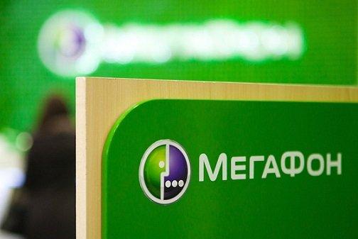 Абоненты «МегаФона» с VIP-статусом смогут пользоваться более быстрым интернетом