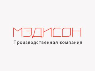 Обзор продукции компании «Мэдисон»