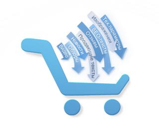 Контент для интернет-магазина: каким он должен быть и чем отличаться?