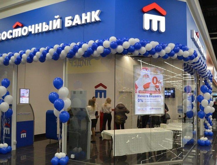 В банке «Восточный» разгорается корпоративный конфликт
