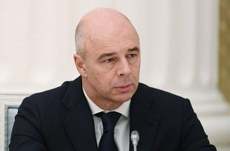 Силуанов предложил ослабить государственное регулирование банковской деятельности