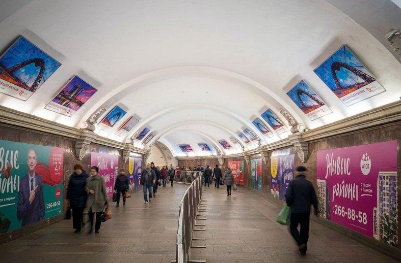 Столичный арбитраж признал расторжение контракта метрополитена с «Трейд компани» незаконным