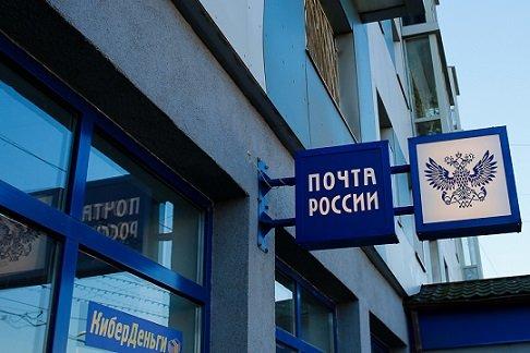 «Почта России» объявила об открытии еще одного маршрута для доставки отправлений с AliExpress