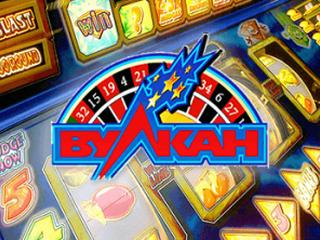 Обзор казино Вулкан Гранд - что ждет игроков