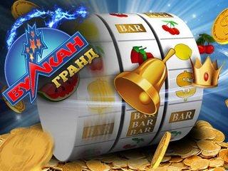 Азартные игры в онлайн казино Вулкан Гранд