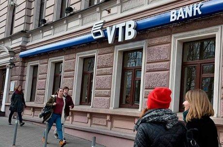 Внешторгбанк обвинил украинские власти в захвате активов