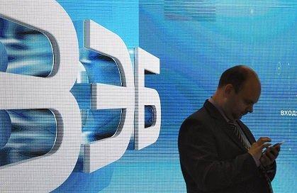 Европейский суд отказался отменять санкции против ВЭБа, Сбербанка и ВТБ