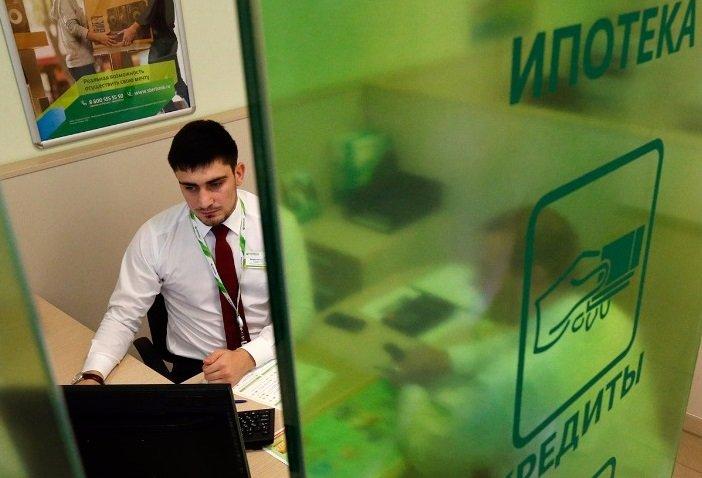 В «Moody's» проанализировали влияние ужесточения требований ЦБ на качество ипотечного портфеля банков