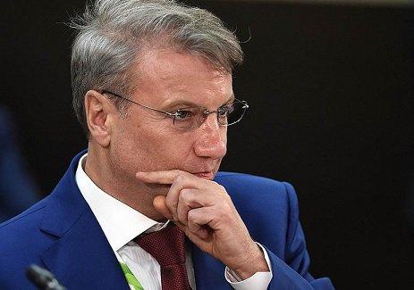 Министр финансов РФ поддержал предложение руководителя ВТБ отказаться отдоллара