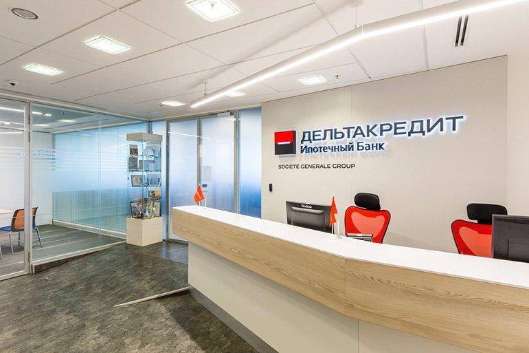 «Росбанк» в следующем году объединится с «ДельтаКредитом»