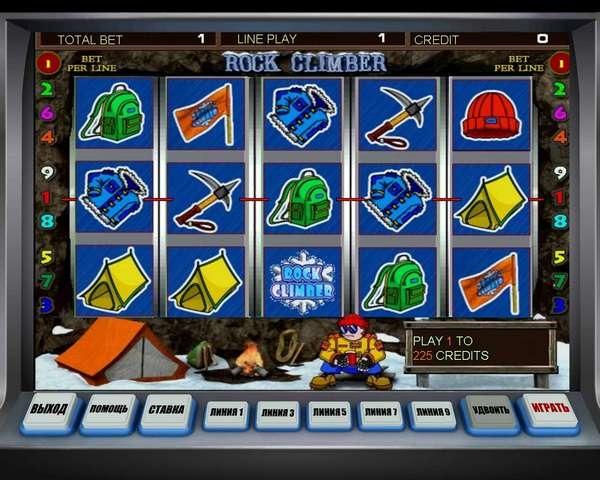 Вулкан игровые на реальные деньги