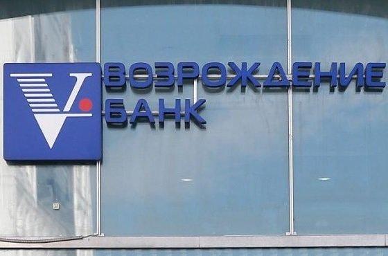 Внешторгбанк заплатит за «Возрождение» 11 млрд рублей