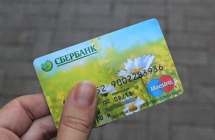 В Сбербанке раскрыли статистику трат российских граждан за рубежом