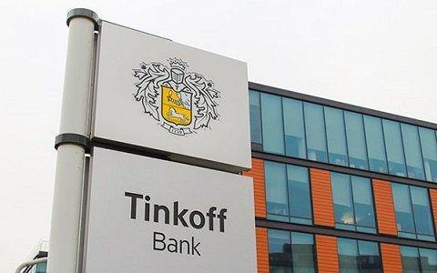 Банк Тинькова представил премиальную версию «Тинькофф инвестиций»