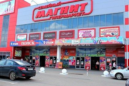 «Магнит» планирует отказаться от гипермаркетов