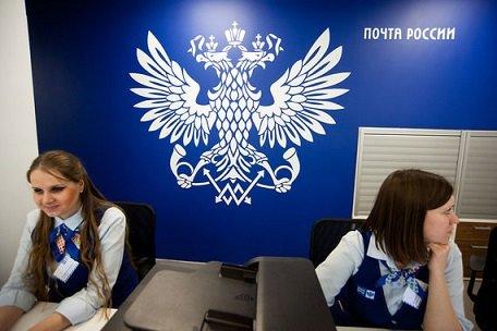 «Почта России» рассчитывает войти в первую пятерку самых рентабельных операторов планеты
