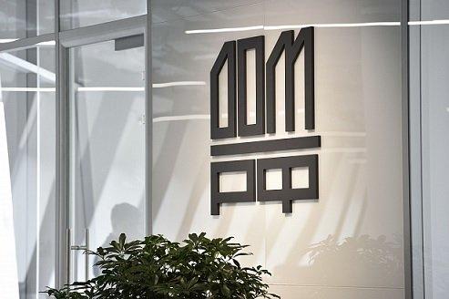 «Дом.РФ» увеличила ставки по жилищным кредитам