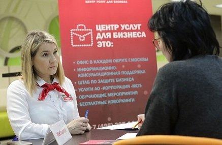 В Москве начал работать бесплатный дайджест законодательных изменений