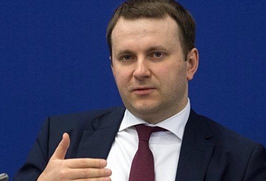 В правительстве официально подтвердили обсуждение плана по дедолларизации экономики