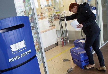 Получить посылку на «Почте России» отныне можно с помощью учетной записи Госуслуг