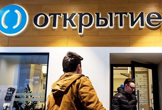 «ФК Открытие» анонсировал запуск инвестиционной фабрики