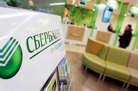Отток клиентских средств с валютных депозитов Сбербанка превысил 2 млрд USD