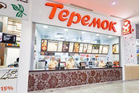 Сеть «Теремок» начала открывать заведения в регионах