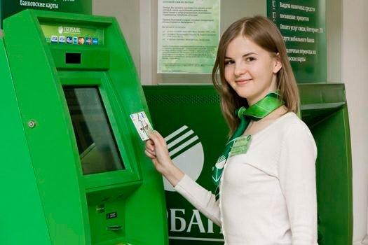 У банкоматов Сбербанка появятся консультанты