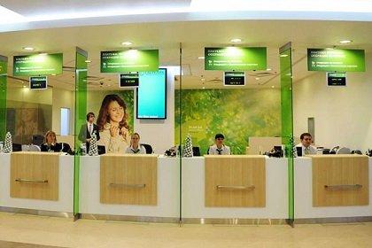 Сбербанк может заняться выдачей онлайн-заказов