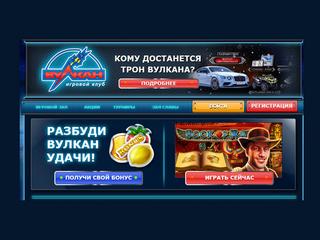 Играть бесплатно и без регистрации в игровые автоматы