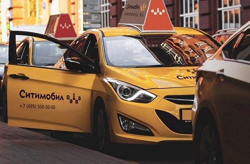 Учредитель «Ситимобил» предложил лицензировать водителей такси