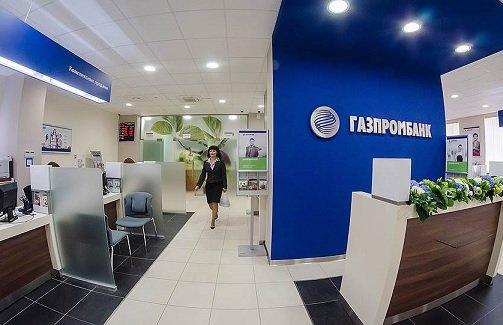 Газпромбанк усилил свои позиции на пенсионном рынке
