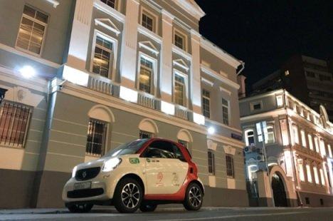 YouDrive запустил в центре Москвы отдельный проект