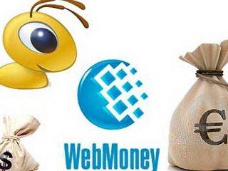 На каких условиях выдают кредит вебмани онлайн