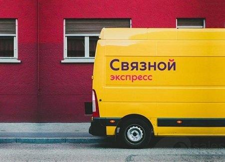 «Связной» приступил к тестированию сервиса выдачи почтовых отправлений