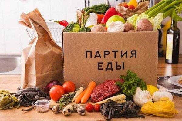 «Яндекс.Такси» выкупила «Партию еды»