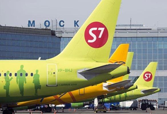 «S7» опасается остановки работы российских авиаперевозчиков