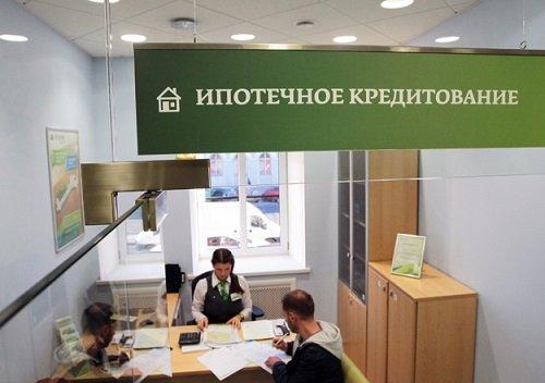 Сбербанк повысил ставки по жилищным кредитам