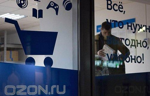 Аптечные ритейлеры обвинили Ozon в незаконной продаже лекарств в интернете