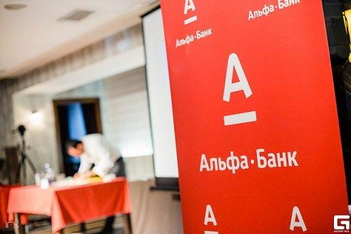 Альфа-банк решил отказаться от POS-кредитования