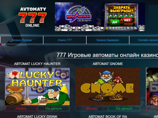 Старший kicker poker draw
