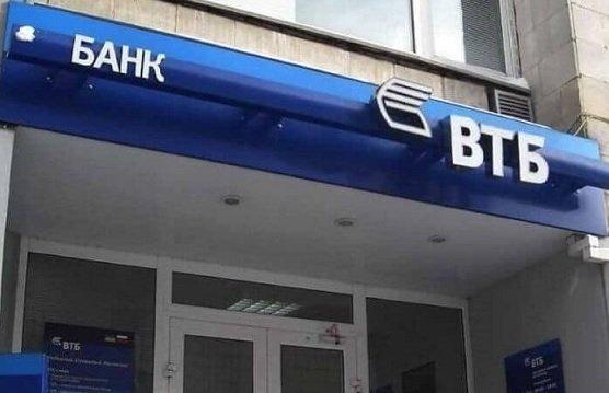 Внешторгбанк анонсировал повышение ставок по ипотеке