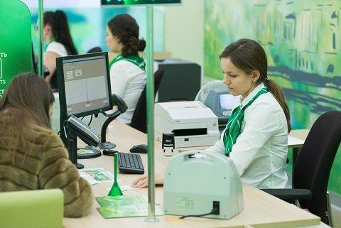 Личные данные сотрудников Сбербанка оказались в открытом доступе