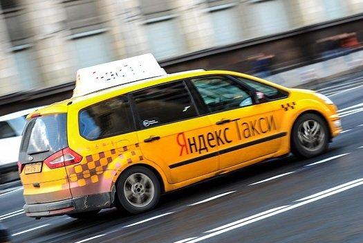 «Яндекс.Такси» впервые удалось показать прибыль